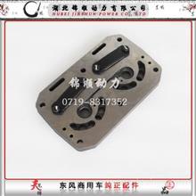 东风商用车天龙雷诺国5发动机空气压缩机阀板打气泵阀板修理包/D5010224392