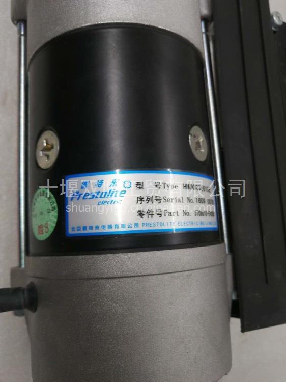 供东风天龙DDi商用车X7 HM90R3501SE起动机天龙旗舰T QDJ2808马达/HM90R3501SE   QDJ2808
