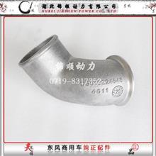 东风商用车天龙雷诺国5发动机进气过度管/进气接管-中冷器端/D5010224648
