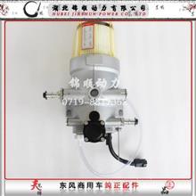 1125005-H02B0东风商用车 天龙KL旗舰油KX水分离器及接头合件/1125005-H02B0