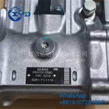 信亿达优势供应小松挖掘机配件PC650-8燃油泵  094000-0584/6261-71-1110  094000-0580