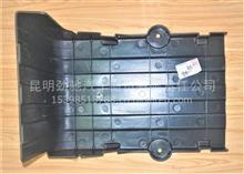 东风商用车纯正配件东风天龙蓄电池罩盖/3703311-KR150
