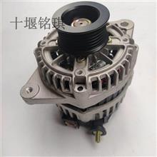 东风俊风CV03发电机郑州日产俊风发电机马达配件东风俊风配件/15071591358