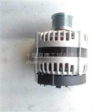 供应5318122发电机/C5318122