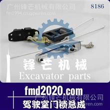广州锋芒机械住友挖掘机配件SH60驾驶室门锁总成/SH60