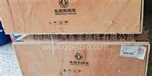 东风旗舰离合器盖带分离轴承总成/1601070-H0202