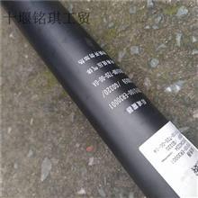 东风俊风ER30后减震器后液压减振器总成东风新能源俊风ER30配件/2915100-ER30001