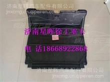37WLAW511-03020徐工汉风重卡蓄电池罩/ 37WLAW511-03020