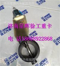 12WLAW511-03060徐工汉风G7排气制动阀 /12WLAW511-03060