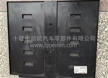 供应东风商用车原厂蓄电池罩盖3703211-TL920/3703211-TL920
