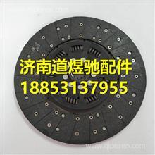 370e-1600200玉柴离合器从动盘总成/370e-1600200