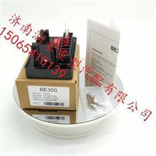 发电机BE350 AVR自动电子电压调压板 马拉松发电机调节器 稳压板/BE350