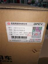 供应净化消声器总成1201510-TF770 1201510-TF770