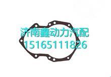 潍柴WP12发动机凸轮轴齿轮盖垫片614010070/凸轮轴齿轮盖垫片614010070