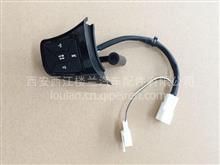 陕汽德龙X3000方向盘按键模块(OH6.0巡航)/DZ97189584635