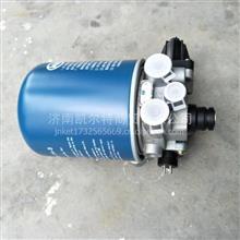 干燥器總成 干燥筒WG9000360521重汽豪沃空氣干燥器/WG9000360521