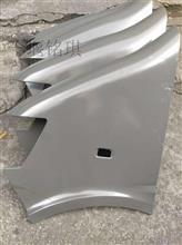 东风俊风EM10翼子板前叶子板包角新吉奥6420CL外侧板钣金件新能源/8403011-11100/1