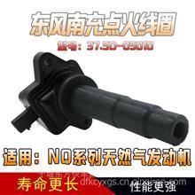 点火线圈37.5D-05010适用东风南充天然气发动机NQ120系列配件原厂/37.5D-05010
