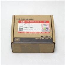 东风ballbet登录ISDE燃油泵齿轮/3955153