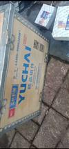 玉柴   AP3100六配套/A4400-9000200B