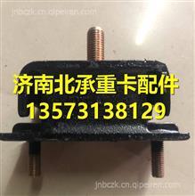 RT3281XV-1001030柳汽乘龙H7发动机前悬置软垫总成/RT3281XV-1001030