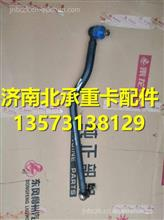 1M3YD13A45C1A-3301010柳汽乘龙609转向直拉杆总成