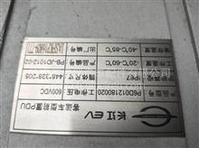 长江客车 客运车型前置PDC  P6D012180020  PB-JD1012-02/P6D012180020  PB-JD1012-02