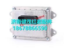 5801800169上汽紅巖尿素噴射控制單元(DCU)/5801800169