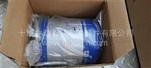 东风天龙旗舰 3543080-TL380干燥筒,/3543080-TL380