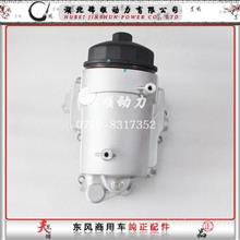 东风商用车天锦DDI50龙擎发动机机油冷却器芯/机冷芯总成/1013010-E4700