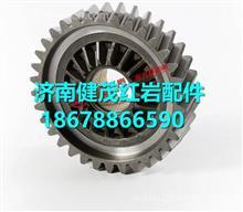 2510P-0123 5802234923红岩H8B主动圆柱齿轮