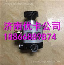 60100617  44350-1610日野P11C齿轮泵/ 60100617  44350-1610