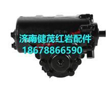5801821452上汽红岩原厂配件z15转向器总成/5801821452