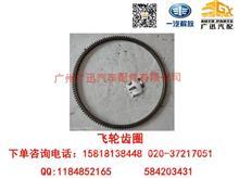 一汽解放大柴B6M1013飞轮齿圈/1005122-52D
