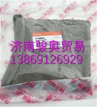 1206D127-0250柳汽乘龙609排气管隔热套/1206D127-0250