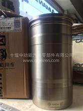 供应东风商用车雷诺缸套D5010359561/D5018359561