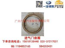 一汽解放锡柴CA6DM进气门座圈/1003012-81D