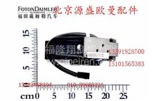 1525311703002 电子油门踏板 欧曼原厂汽车配件 厂家直销/1525311703002