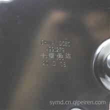 东风ballbet登录6BTBB平台齿轮室盖/4991279