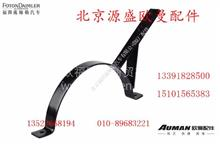 1425812080023 消声器卡箍 欧曼原厂汽车配件 厂家直销/1425812080023