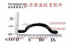 1425812080006 卡箍 欧曼原厂汽车配件 厂家直销/1425812080006
