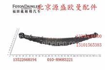 1518329220003 右前钢板簧总成 欧曼原厂汽车配件 厂家直销/1518329220003