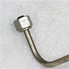 东风天锦风神EQ4H燃油进油管(燃油泵-共轨管)11BF11-12150/11BF11-12150