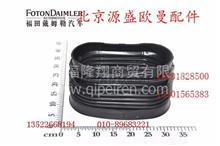 1425711910023 高位进气管连接软管 欧曼原厂汽车配件 厂家直销/1425711910023