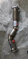福田戴姆勒欧曼后排气管总成H012008013LA0/H012008013LA0