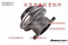 1432116180003 分离轴承 欧曼原厂汽车配件 厂家直销/1432116180003