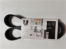 西安康明斯ISM11发动机配件风扇皮带/多楔带3288576X/8PK1143/3288576X/3288576X