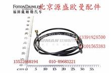 1525811480103 欧曼原厂汽车配件 厂家直销/1525811480103