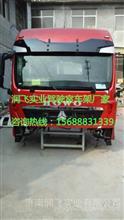 重汽豪沃T5G驾驶室总成报价重汽豪沃T5G驾驶室壳体豪沃T5G配件/15688831339