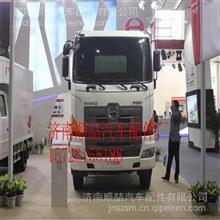 广汽日野700新款驾驶室配件 日野700新款车门总成 日野车门总成/15726155188